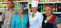 «Кулинария» в Красноуфимске